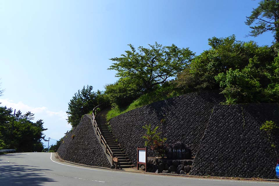 The site of Ashigara Castle